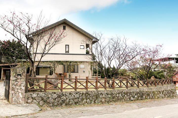 名流包棟別墅 - Jinshan District - วิลล่า