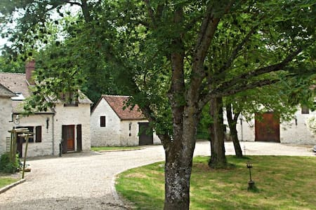 Ancien moulin, chambre avec SDB et entrée privées - Neuvy-sur-Loire