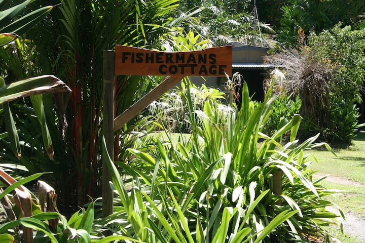 The Fisherman's Cottage - Port Douglas - Casa
