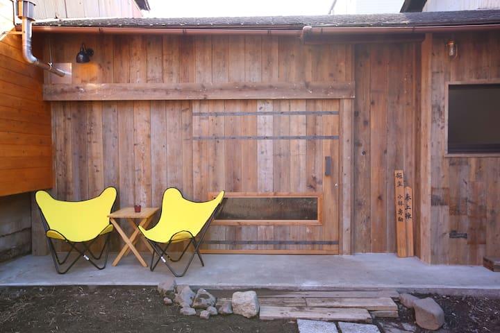 Sunny Kyoto HANARE w Large Garden - Kyōto-shi - Huis