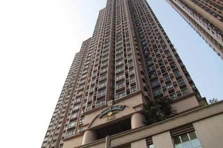 EnjoyToStay, Large Private Estate - Ma On Shan