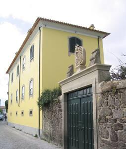 Casa de São João - Santa Marta de Portuzelo