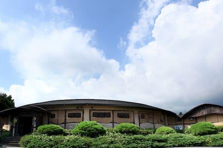 Won-Ang Share House (가산토방 원앙실) - Seogwipo-si