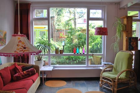 Bed and breakfast Thea Zweije Leerdam kamer 1+1 - Leerdam