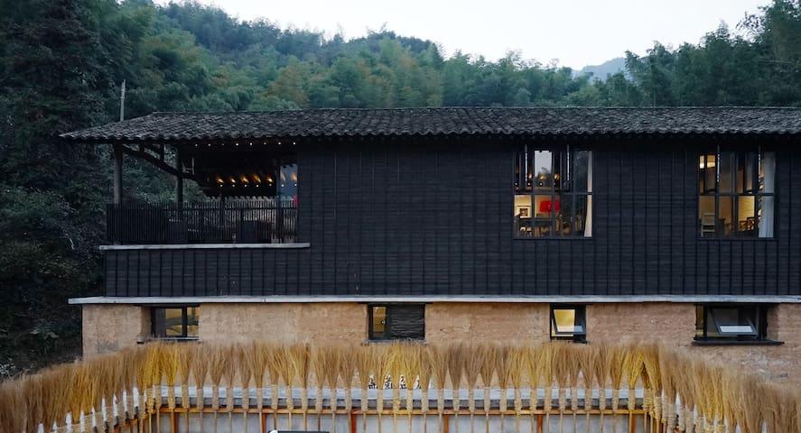 夯土老屋二楼经典大床房106 - Hangzhou - Hotel butikowy