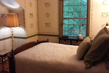 Private Guest Room: Tirshus, at Shire Oaks - Pittsford