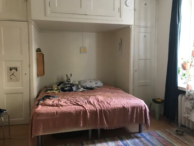 This will be your room. Without the dog though. :)