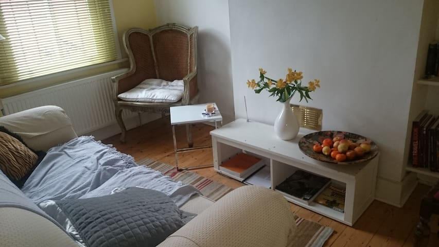Cosy Room in RB Greenwich - London - House