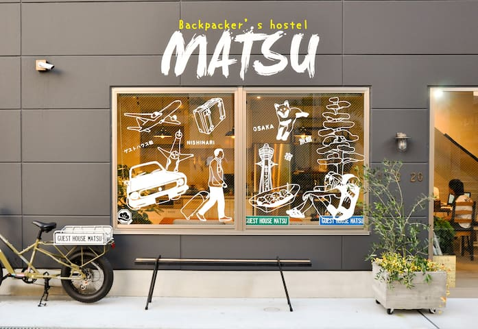 GUEST HOUSE MATSU 1~The entrance of Osaka~