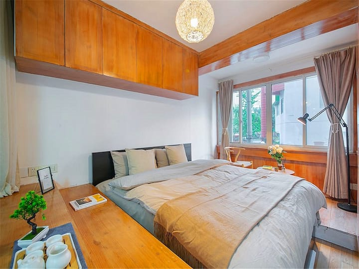 Xingyue Apartment