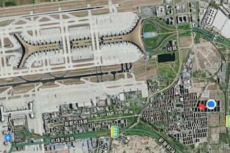 首都机场免费接送机。Free Pick-up&Delivery Service to Airport - 顺义区
