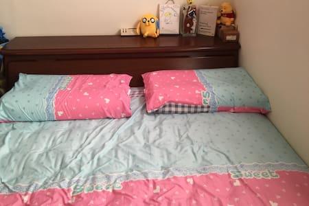 Cozy place in Fongshen 鳳山簡約舒適房間 - 高雄 - Apartmen