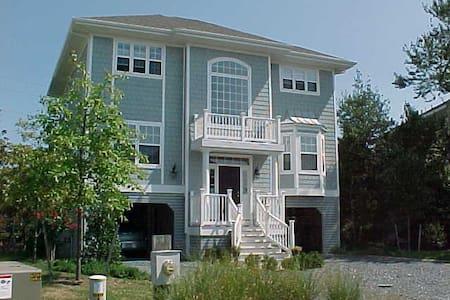 Newer coastal home /private beach - Bethany Beach