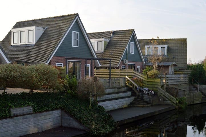 Holiday Home IJsselmeer Medemblik - Opperdoes - Hus
