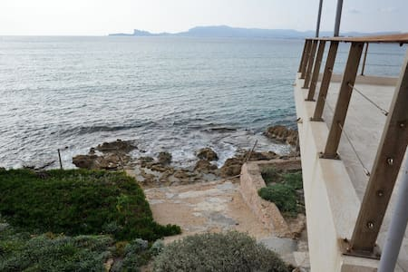 Private access to the sea, unique - Saint-Cyr-sur-Mer - Wohnung