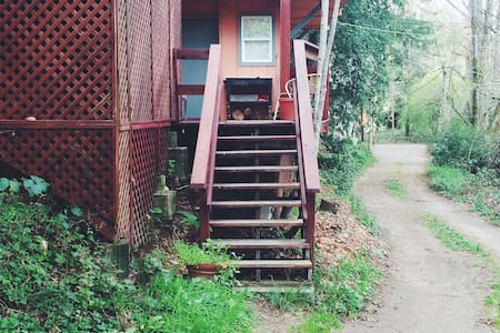 Russian River/Wine Country Studio. - Guerneville - 公寓
