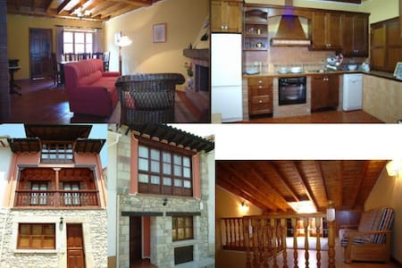 Casa rural con mucho encanto - San Roque del Acebal - Dům