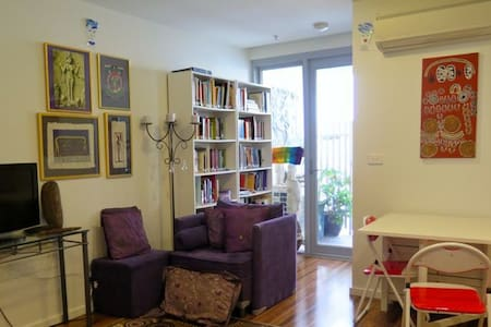 New, vibrant apartment to yourself - Northcote