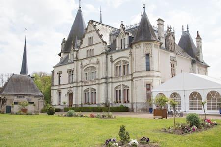 Château de Véretz vue sur le Cher - Véretz