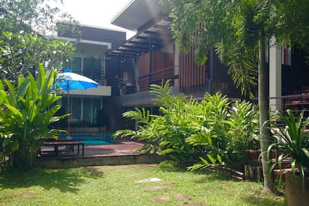 Praram's house (Private​ pool villa)