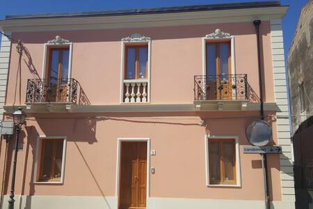 La Residenza B&B/Casa Vacanze - Giba