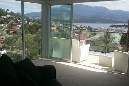 Charming house opp Mount Wellington - Lindisfarne - Casa