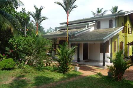 Happy man Guest House - Kosgoda