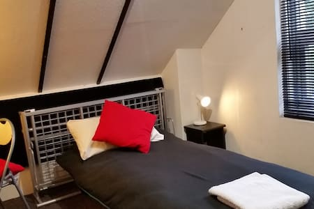 Room 7, smart contemporary - Leeds - Hus