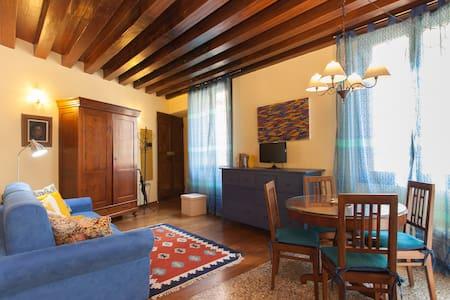 CHARM & CHIC - Venezia - Apartment