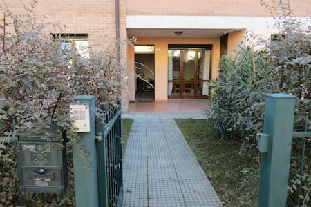 Barefoot in the Park - Reggio Emilia - Apartment