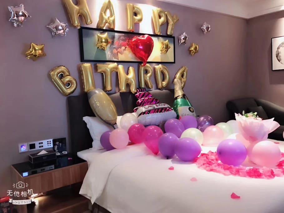 生日主题布置