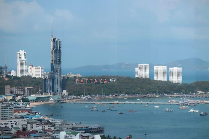 South Pattaya View