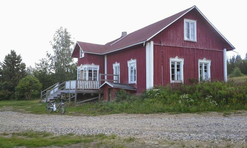 Livo summer cottage - Posio - Huis