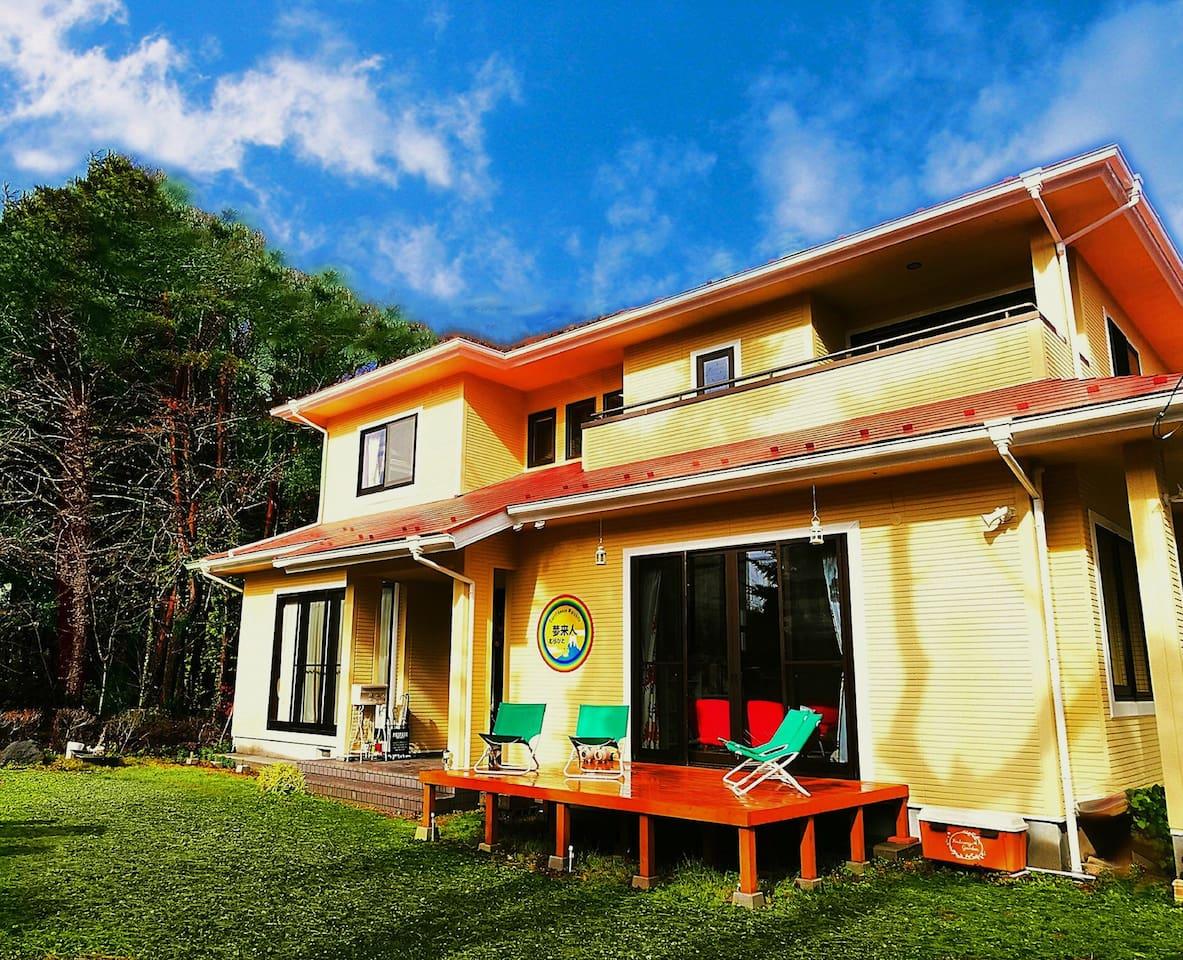 Guesthouse Murabito