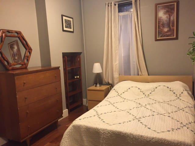 Quiet Bedroom In East Harlem - New York - Lägenhet