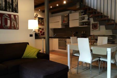 Elegant Loft Fiera Milano - Rho - Loft