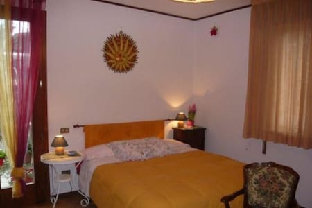 ESTE, nice indipendent room. WIFI - Este