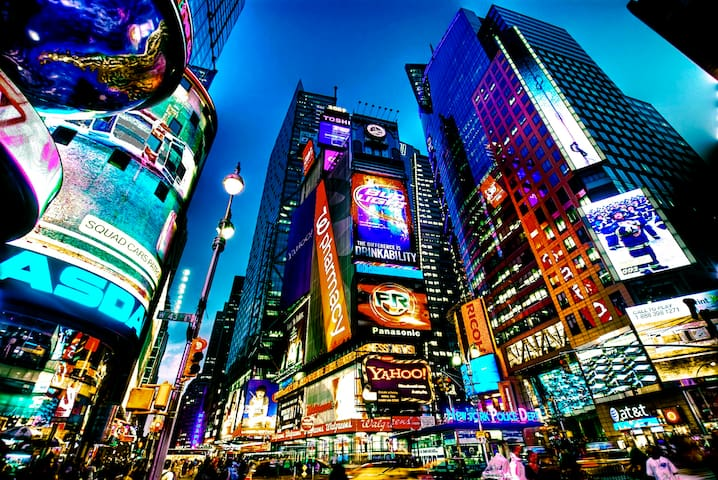 TIMES SQUARE, Inexpensive, Central