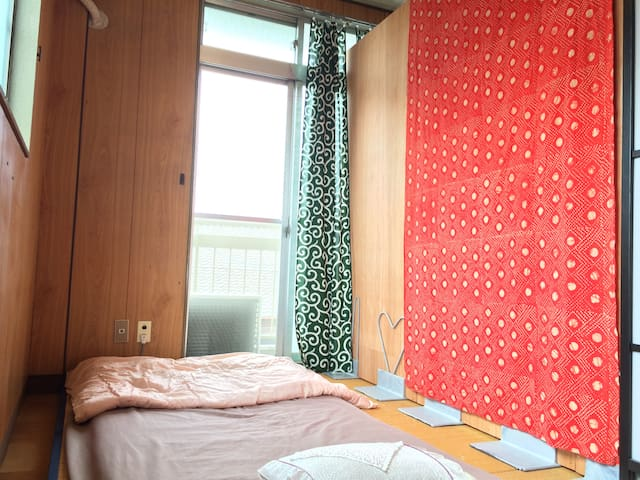 Easy Access to the City Center 3 - Nagoya - Haus