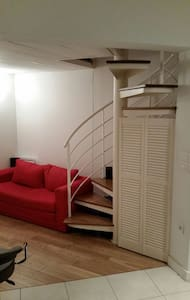 Île de la cité - Notre Dame studio - 巴黎 - 公寓