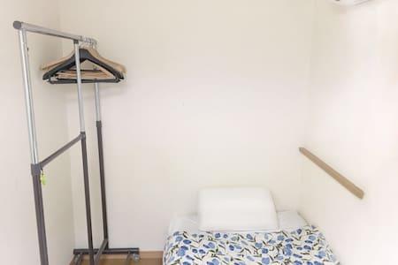 [N2]新しい、静か、カプセルホテルより安い 、清潔、王子駅徒歩7分 - kita-Ku - House