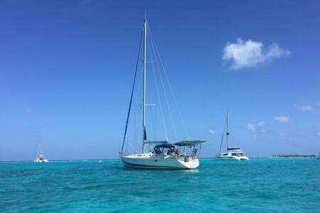 Séjour en voilier de la Martinique en forfait.