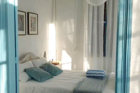 Room in a traditional guesthouse in city centre #4 - Nikosia