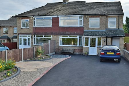 House in Groby, Leicestershire - Groby