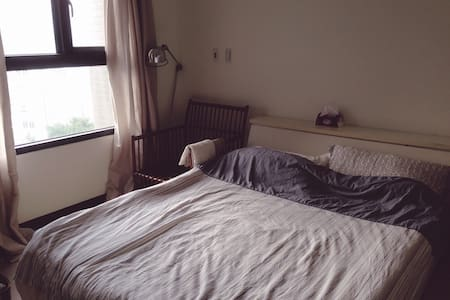my house 全新大樓 雅房 日租 安全24h警衛管理 十分鐘 新竹高鐵站 竹北火車站 高速公路 - Zhubei City - Apartemen