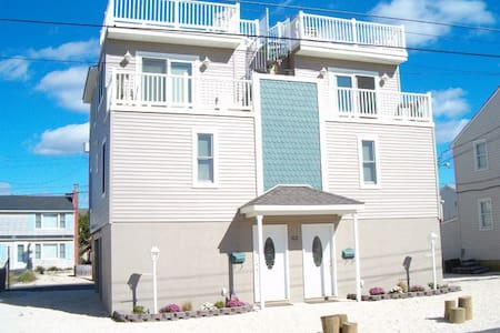 250 ft to Ocean...sold out for 2016 and 2017! - Long Beach Township - Casa
