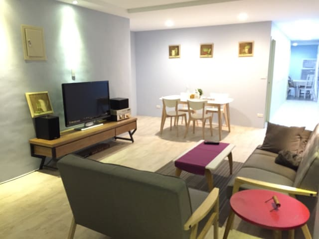 3 station to Ximending, 4G wifi - Banqiao District - Apartment