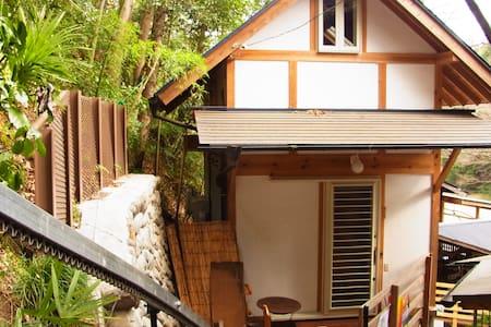 Riverside Ina Cottage 竹の家 - Akiruno-shi