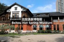 Mr.Host Taipei-Beitou-002 near Hot Spring Museum
