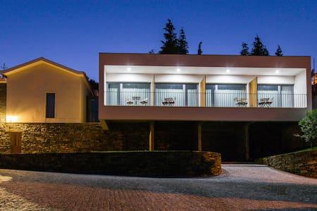 Las House - Douro Refuge - Carvalho - House